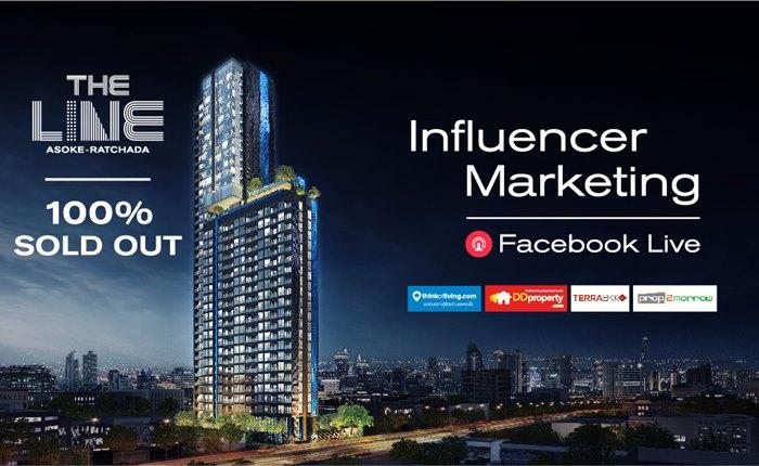 แสนสิริเผย 4 แนวคิดเบื้องหลัง influencer marketing ผ่าน Facebook Live ร่วมดัน เดอะ ไลน์ อโศก-รัชดา Sold Out
