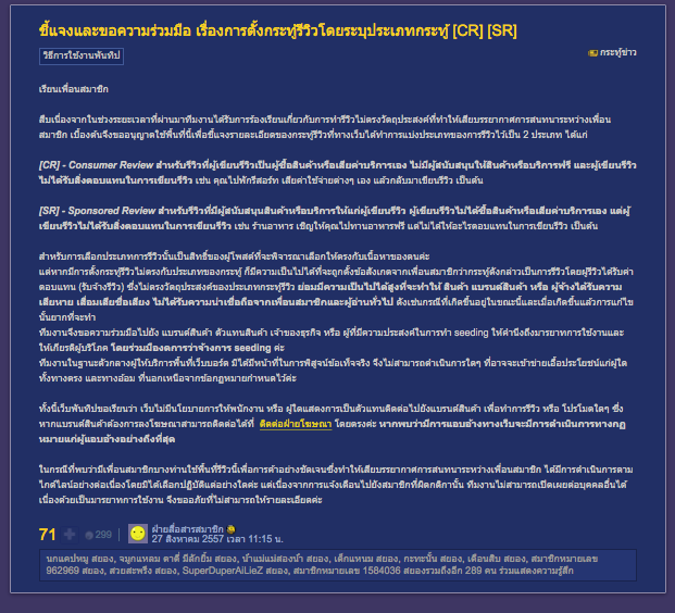 Screen Shot 2559-06-19 at 12.30.40 PM