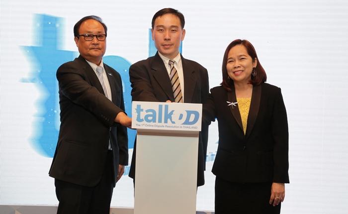 TalkDD-3