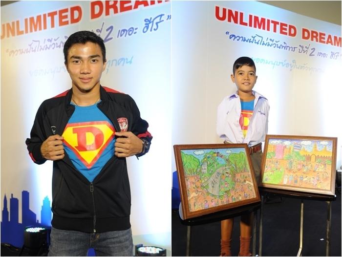 Unlimited-Dreams-2