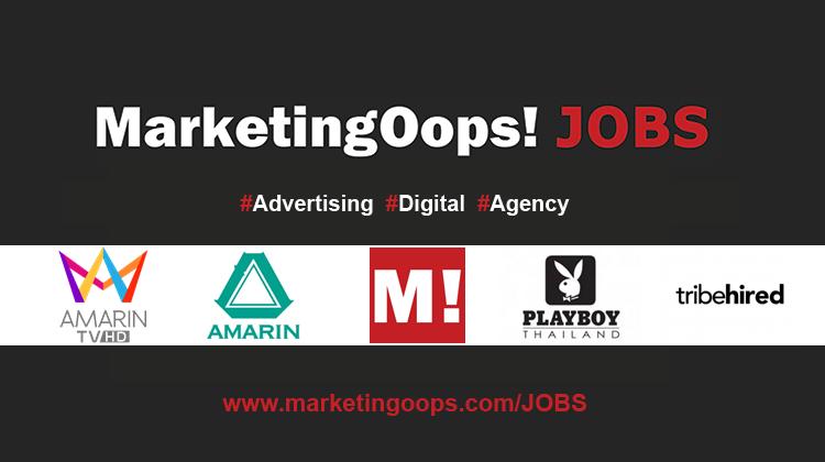 งานล่าสุด จากบริษัทและเอเจนซี่โฆษณาชั้นนำ #Advertising #Digital #JOBS 04 – 10 Jun 2016