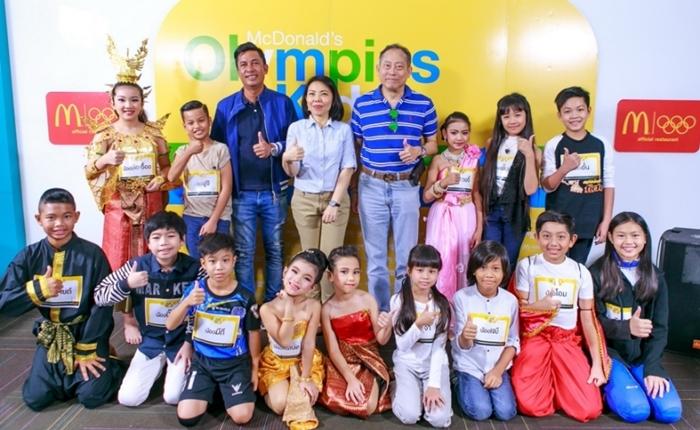 เผยโฉม 10 เด็กเก่ง 'แมคโดนัลด์ โอลิมปิค คิดส์' ผู้ผ่านคัดเลือกรอบสุดท้ายร่วมพิธีเปิดกีฬาโอลิมปิค 2016 ที่บราซิล