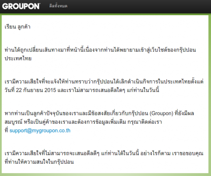 screenshot-22092558-163424
