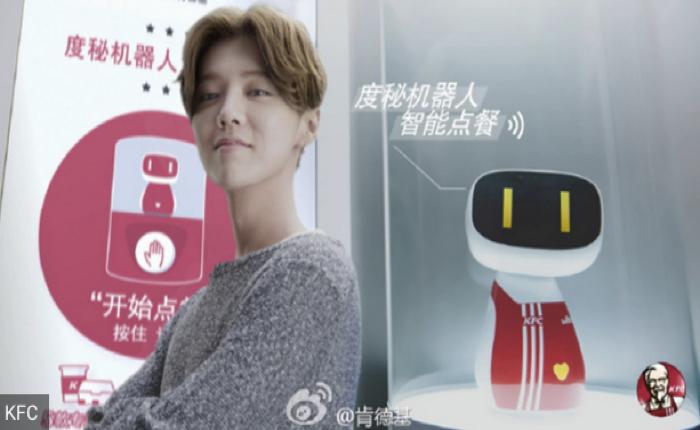 KFC จีนสุดไฮเทค สั่งอาหารผ่านหุ่นยนต์ตัวจิ๋ว บวกพลังลู่หานไอดอลจีน แบรนด์ยิ่งแกร่ง