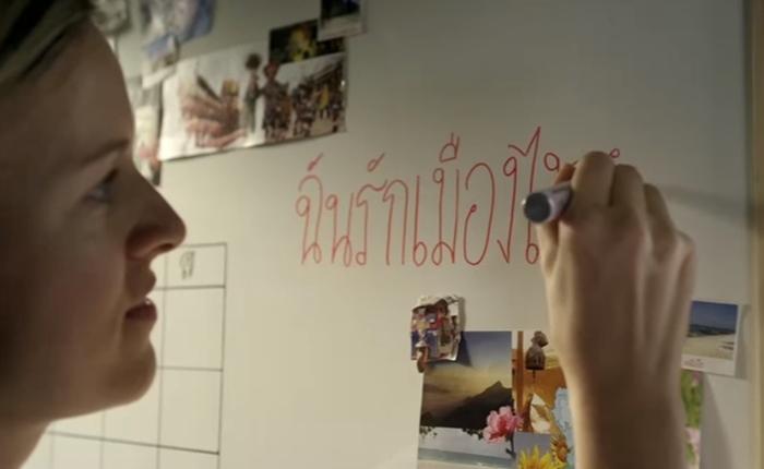 """ถ้าคุณรักประเทศไทย ส่งเรื่องทำให้คุณรู้สึกภูมิใจในความเป็นไทย มาที่โครงการ """"ภาคภูมิแผ่นดินไทย"""" เติมความภูมิใจให้เต็มชาติ"""