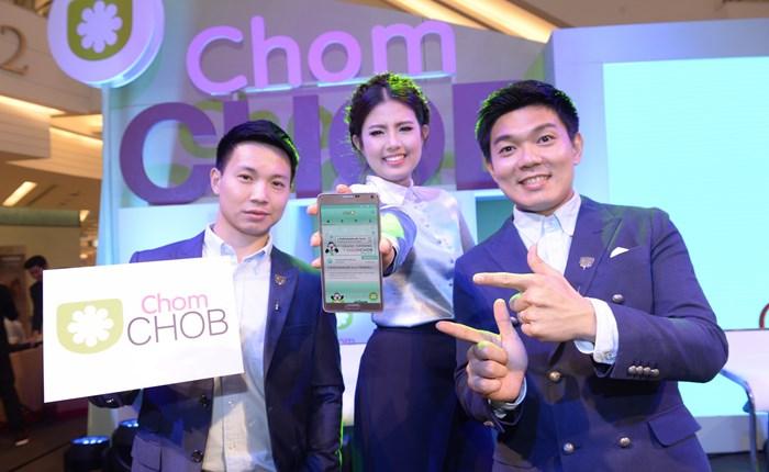 """เปิดแอพไทย """"ชมชอบ"""" (ChomCHOB) เปลี่ยนแต้มบัตรเครดิตเป็นเงิน ตอบโจทย์ช้อปปิ้งออนไลน์"""