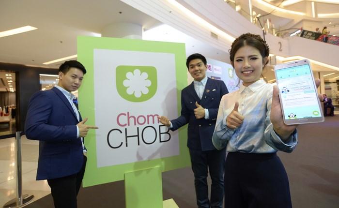 ChomChob-2