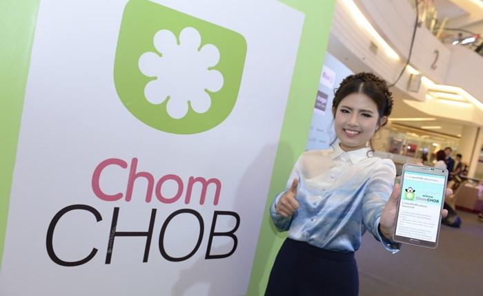 ChomChob-3