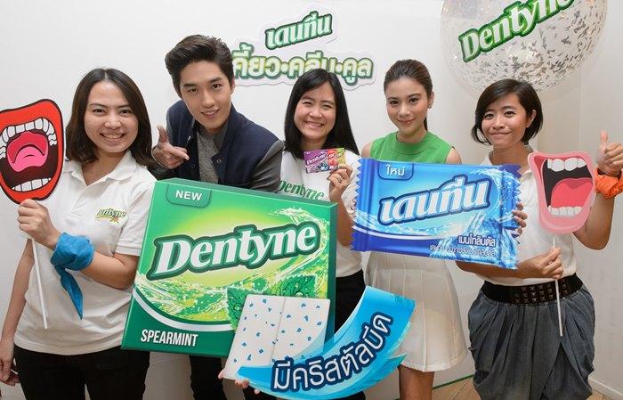Dentyne-2