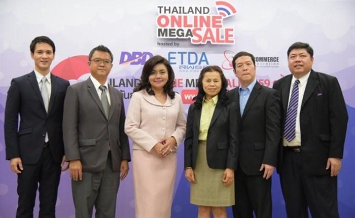 เอ็ตด้า ผนึกกำลัง กรมพัฒนาธุรกิจการค้า และสมาคมผู้ประกอบการพาณิชย์อิเล็กทรอนิกส์ไทย เตรียมเปิดฉาก Thailand Online Mega Sale 2016