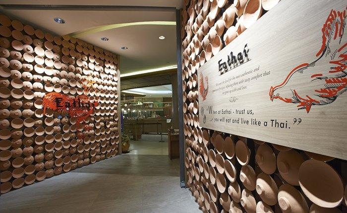 """""""Eathai"""" อวดโฉมใหม่ ที่สุดแห่งอาณาจักรอาหารไทย ใหญ่สุด…มากสุด…ครบสุด ในบรรยากาศไทยร่วมสมัย"""