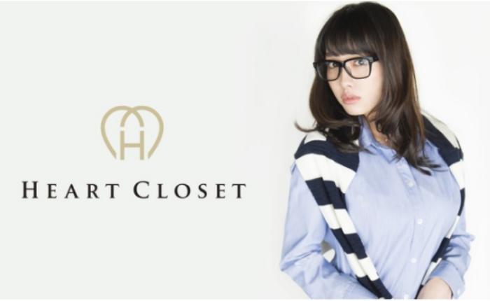 สาวดูมดูมเฮ! แบรนด์เสื้อญี่ปุ่นผลิตเสื้อผ้าสำหรับสาวอกใหญ่ให้ ไม่ต้องคับอกคับใจอีกแล้ว