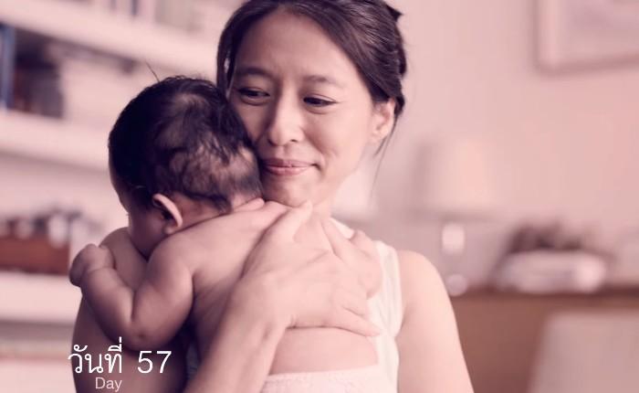 ทิชชู่พร้อม.. คลิปสุดซึ้งเผยวันแรกที่หัวใจแม่แทบสลาย #Day91Hugs