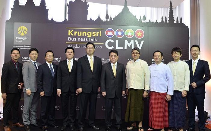เจาะตลาดกลุ่มประเทศ CLMV กับกลยุทธ์ลุยธุรกิจให้สำเร็จด้วยเครือข่ายกรุงศรี