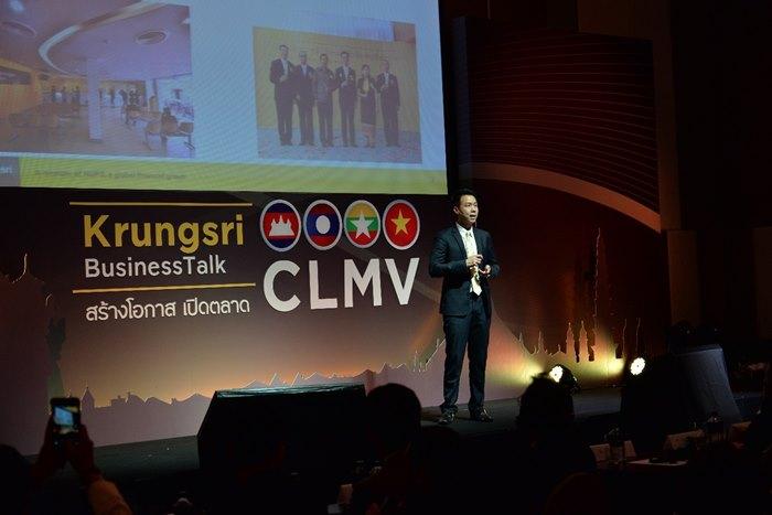 Krungsri-CLMV-5