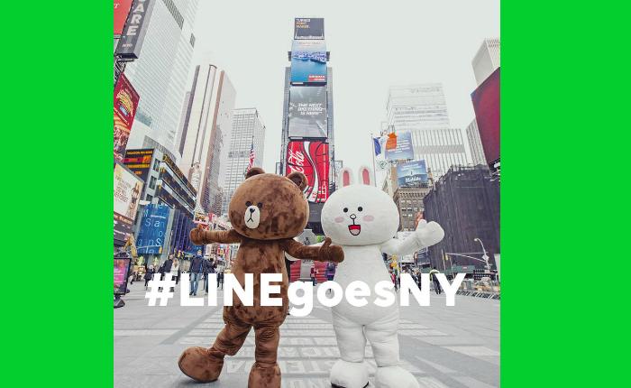 LINE ชวนผู้ใช้ส่งข้อความขึ้นบนบิลบอร์ด Times Squares ที่นิวยอร์ก ฉลองเข้าตลาดหุ้นครั้งแรก!