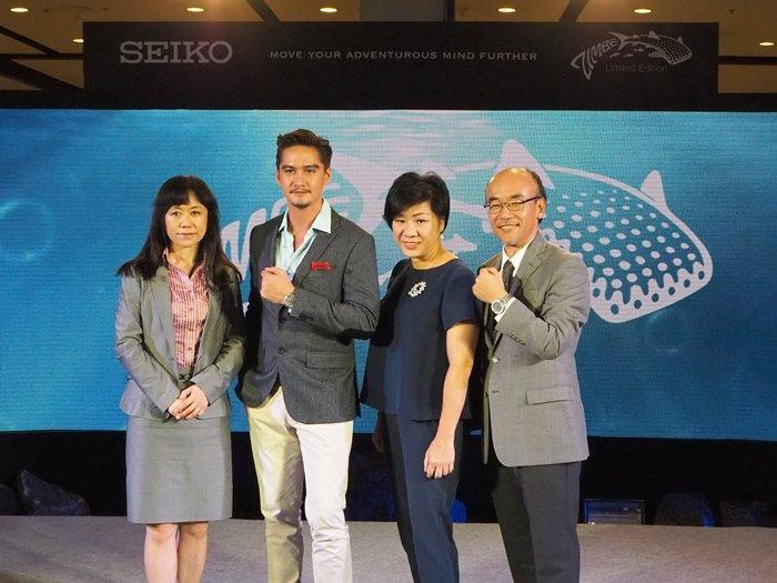 Seiko-1