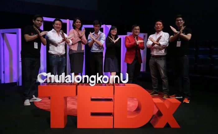 TEDxChula-3