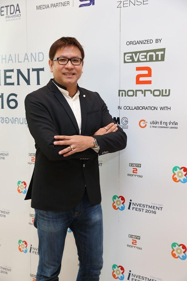 Thailand-Invesment-Fest-2