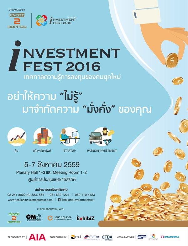 247 AD THAILAND INVESTMENT