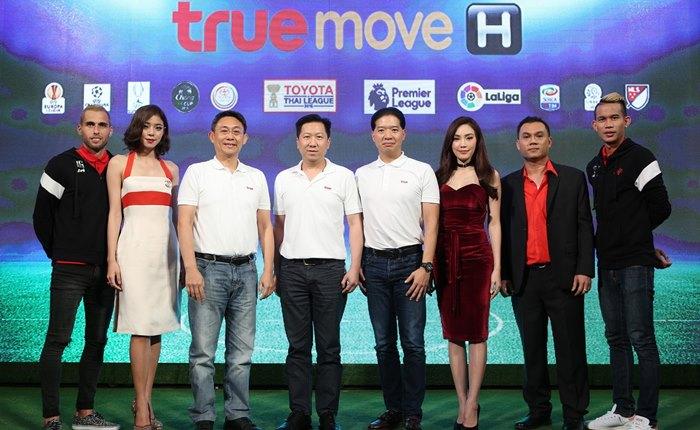TrueMove-H-1