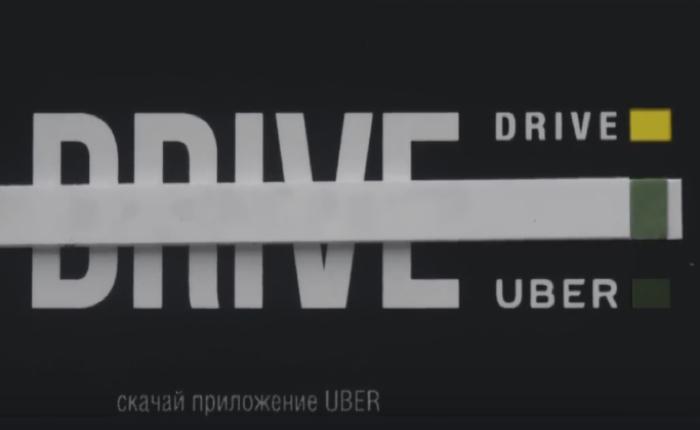 Uber จอยกับผับรณรงค์เมาไม่ขับ สร้างนามบัตรพิเศษ ตรวจสอบว่าเมาได้จากน้ำลาย