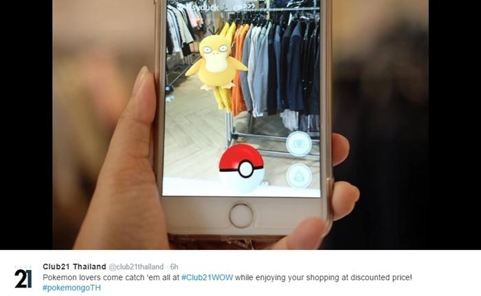 ห้างไทยเด้งรับเทรนด์ Pokemon Go เมืองไทยวันแรก ใช้เป็นกลยุทธ์เรียกลูกค้า