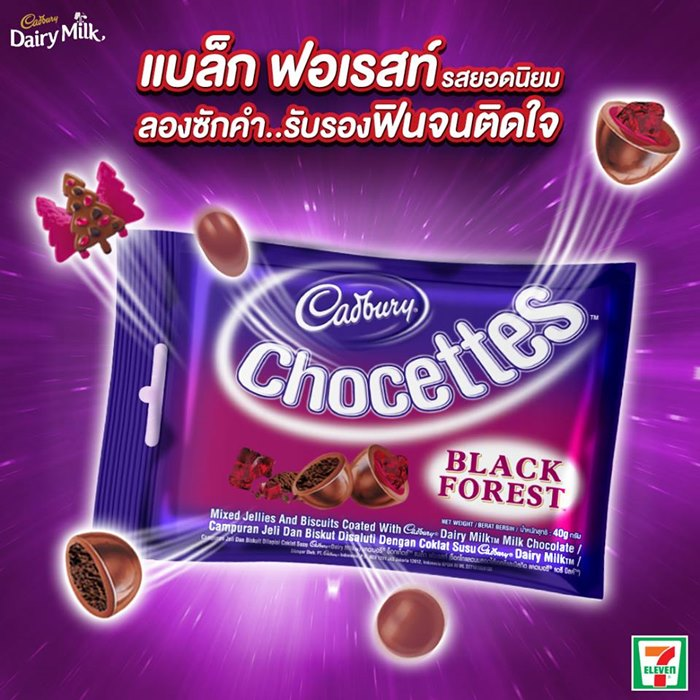 Cadbury-Chocettes-Black-Forest-1