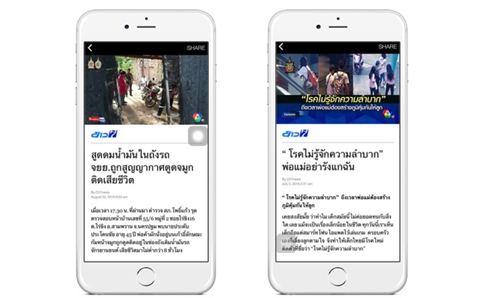 Facebook Instant Articles_BBTV-700