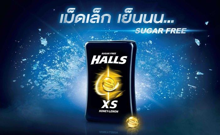 """ฮอลล์ เปิดตัว """"ฮอลล์ เอ็กซ์เอส ฮันนี่ เลมอน"""" เม็ดเล็ก แต่เย็นสุดขั้ว ชุ่มคอแบบปราศจากน้ำตาล"""