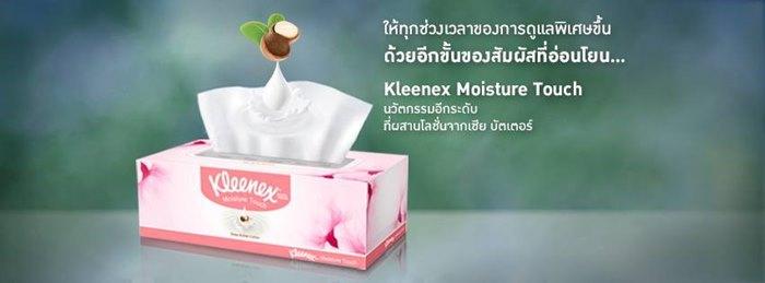 Kleenex-1