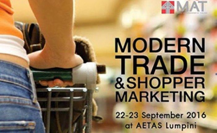 เรียนเชิญ สมาชิกสมาคมการตลาดฯ และผู้สนใจเข้าร่วมสัมมนาหลักสูตร MODERN TRADE& SHOPPERMARKETING