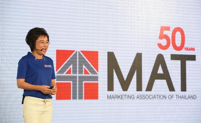 """เจาะวิสัยทัศน์นายกสมาคมการตลาดแห่งประเทศไทยคนใหม่ ชูกลยุทธ์ """"4+2"""""""