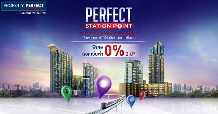 PerfectStationPoint-1