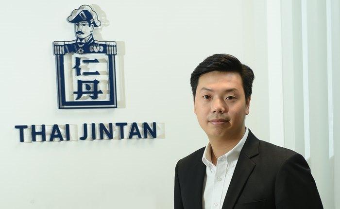 ไทยยินตัน ส่งสองแคมเปญใหญ่ออกตลาด ตั้งเป้าผู้นำผลิตภัณฑ์นวัตกรรมจากญี่ปุ่น