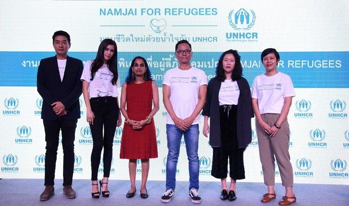 UNHCR-2