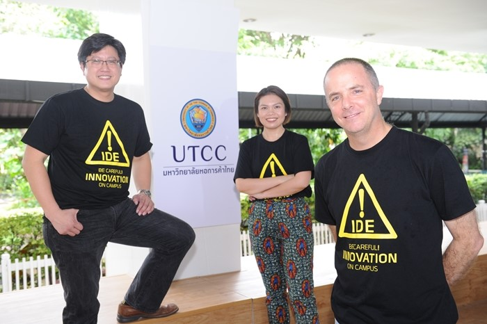 UTCC-8