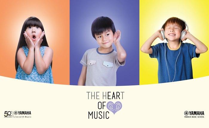 """The Heart of Music เพราะการฟัง เป็นหัวใจของดนตรี"""