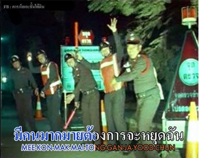 karaoke8