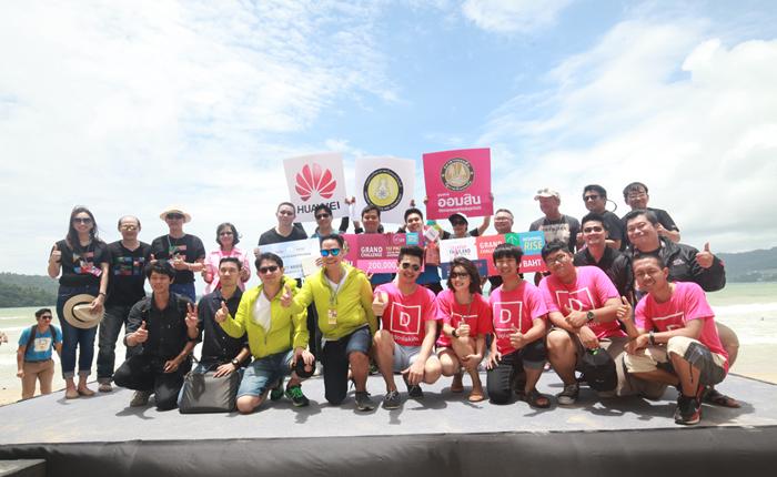 หัวเว่ยเตรียมพาผู้ชนะการแข่งขัน Startup Thailand Pitching Grand Challenge เยี่ยมชมนวัตกรรมเทคโนโลยีที่จีน
