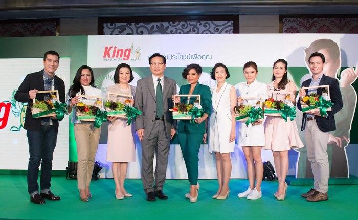 king-rice-oil-3