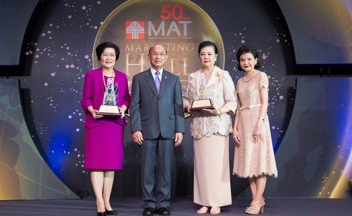 """สมาคมการตลาดฯ ยกย่อง """"ภัทรา""""–""""กรรณิกา"""" สร้างผลงานเด่น เชิดชูเข้าสู่ทำเนียบเกียรติคุณนักการตลาดไทย ประจำปี 2559"""