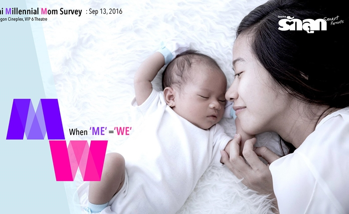 ppt-trend-of-thai-millennial-moms-page-001-700