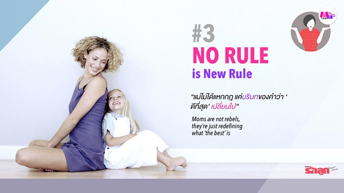 ppt-trend-of-thai-millennial-moms-page-020