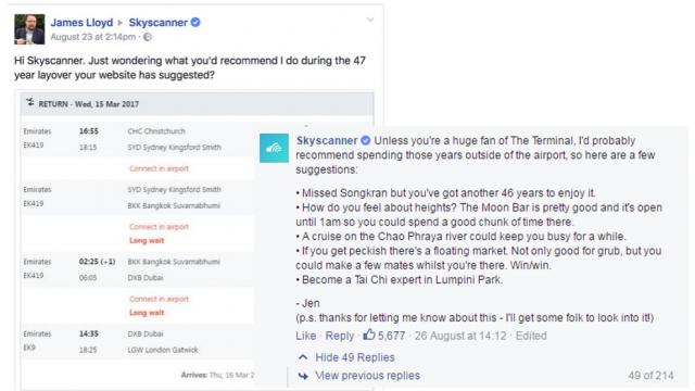 การตอบของ Skyscanner ที่เปลี่ยน Complaint เป็นโอกาส