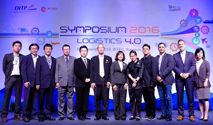 symposium-2016-1