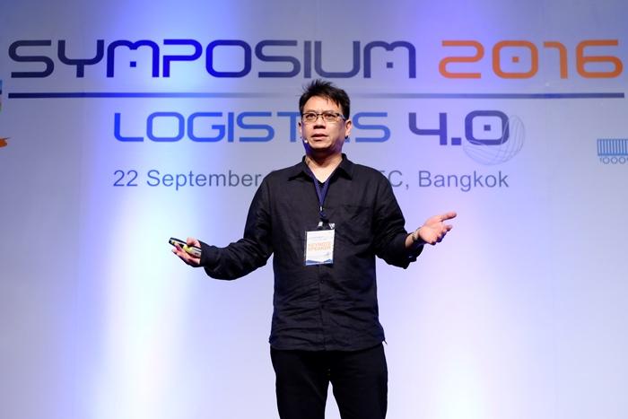 symposium-2016-3