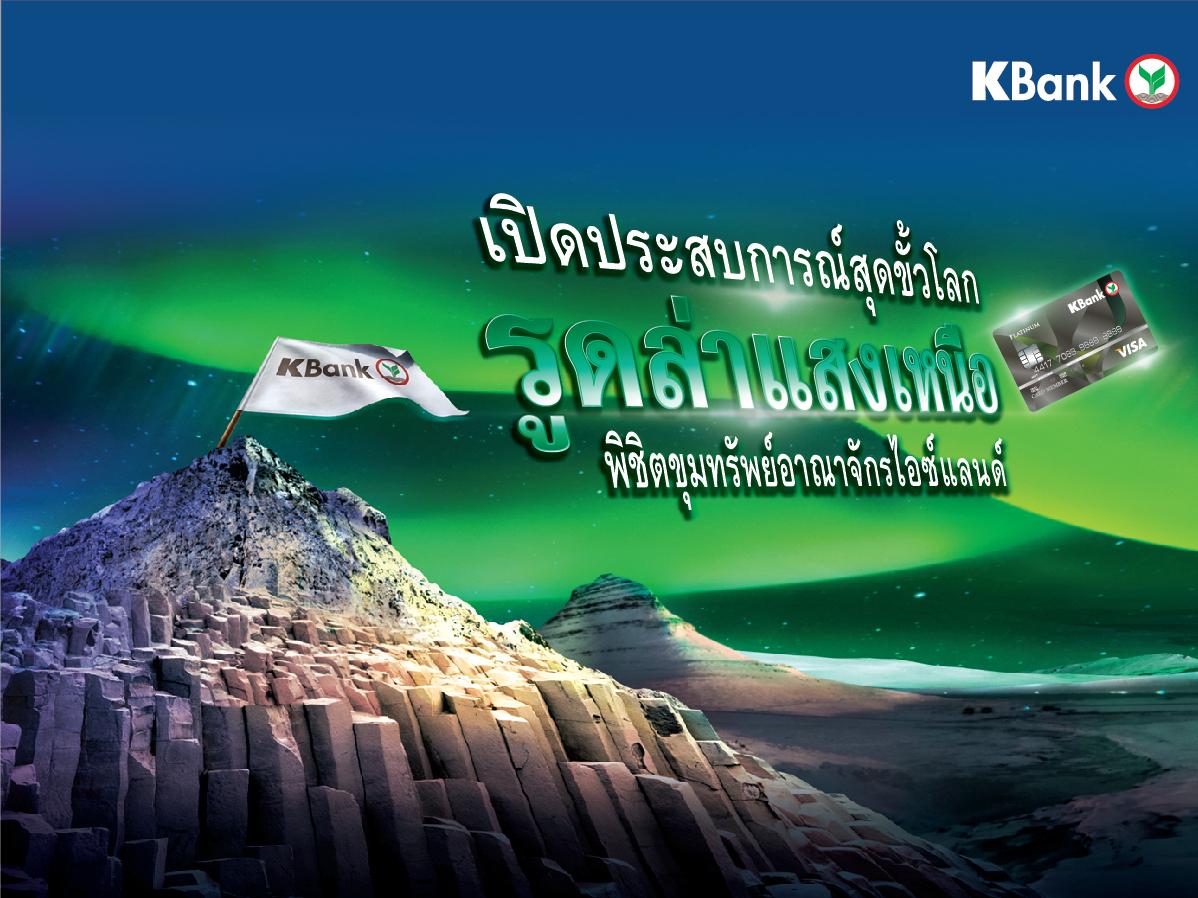 thumbnail-fb-1200x900