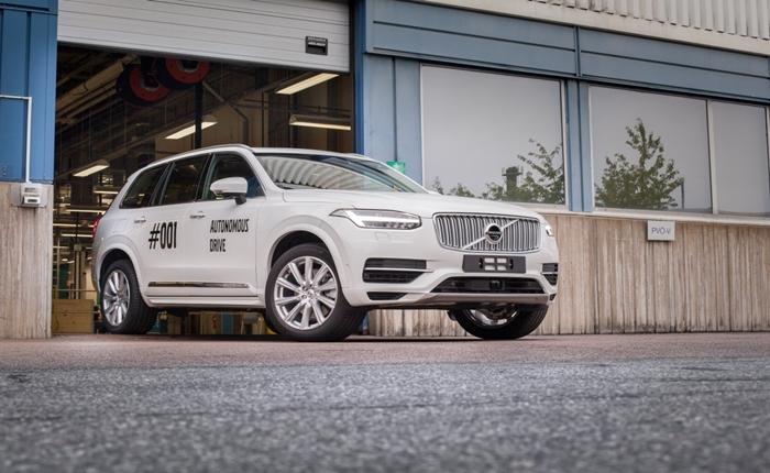 Volvo เตรียมทดสอบระบบ Drive Me ที่ติดตั้งใน XC90 ช่วงปี 2017