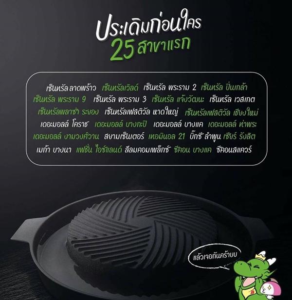 blackpan10